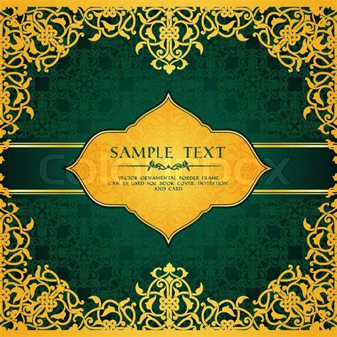 free arabic wedding invitation templates template for invitation card in arabic or muslim style vector illustration stock vector