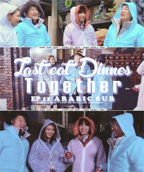 drakorindo let s eat dinner together super elf team lets eat dinner together ep12 arabic sub