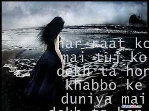 film titanic in urdu my heart will go on urdu version titanic song youtube