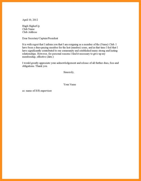 6 letter of resignation sle doc parts of resume