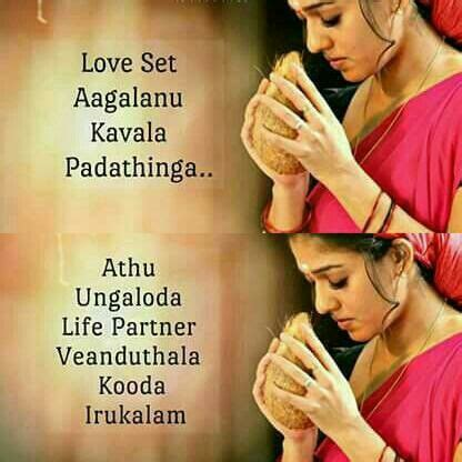 love themes in tamil movies good love quotes in tamil my love quotes