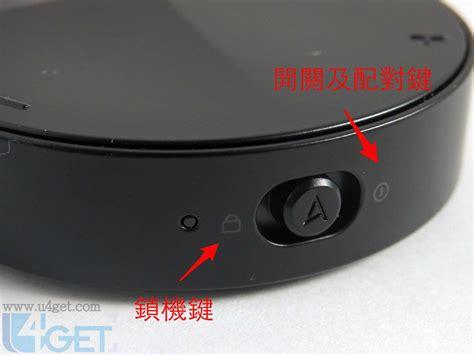 Astell Kern Xb10 Ak Xb10 astell kern ak xb10 上手實測 iphone 7 7 plus 玩藍牙都有靚聲 u4get
