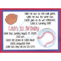 baseball birthday quotes quotesgram