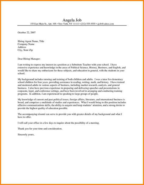 Sle Cover Letter Introduction introduction letter for resume sle cover letter