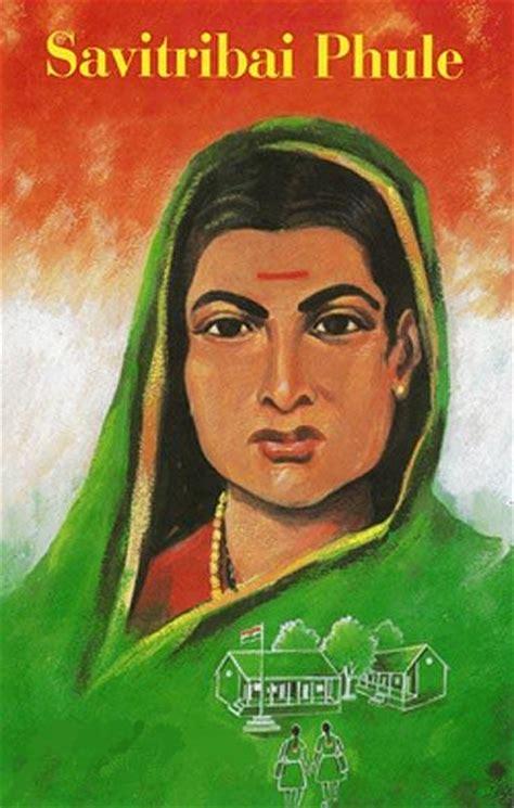 savitribai phule biography in english language sarang infotech solution indian first women teacher