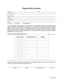 Monthly Payment Agreement Template Payment Plan Template E Commercewordpress