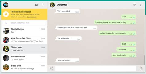 iphone whatsapp web how to enable whatsapp web for iphone with cydia tweak