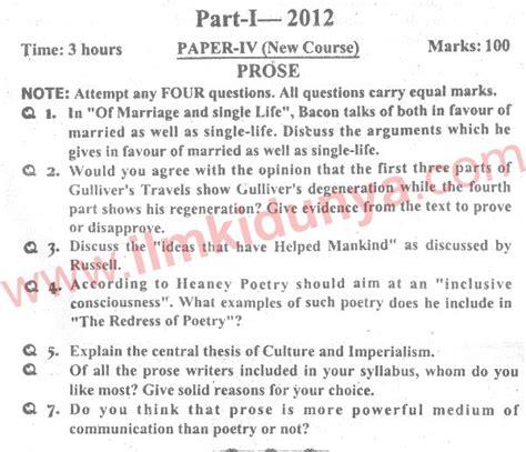 paper pattern ma english punjab university punjab university english ma part 1 past paper 2012 prose