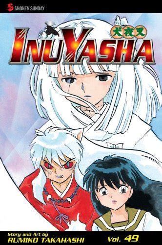 Inuyasha Vol 47 inuyasha usa