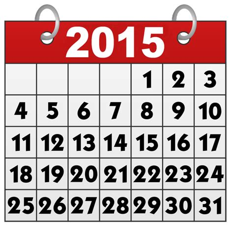 Calendar Of Events 2015 City Of Waterloo Il