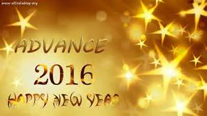 advance happy new year 2016 images hd wishes wallpapers