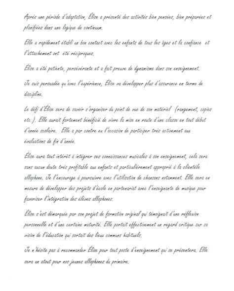 Lettre De Recommandation Université Laval 201 Valuations De Mes Enseignants Associ 233 S Des Superviseurs De Stage Ainsi Que Des Lettres De