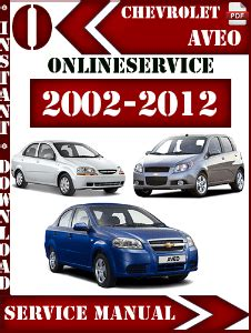 service manuals schematics 2011 chevrolet aveo electronic valve timing gmc sierra service manual or software autos post