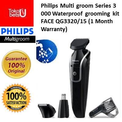 Philips Qg3320 Demo Review Qg 3320 Multi Grooming qoo10 philips trimmer hair care