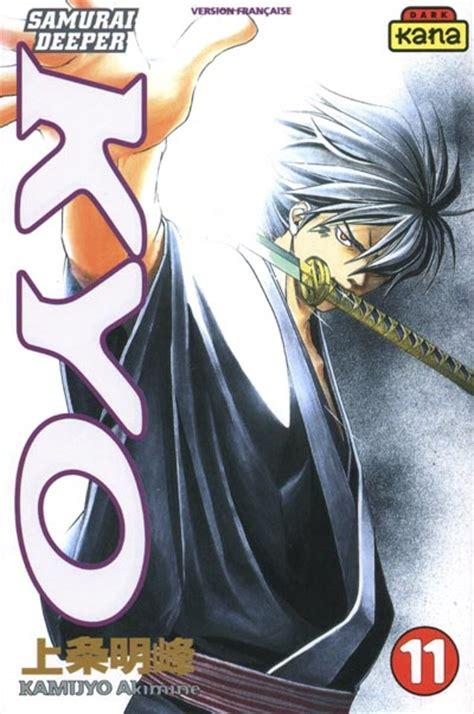 Komik Samurai Depper Kyo Vol 5 couvertures samurai deeper kyo vol 11 news