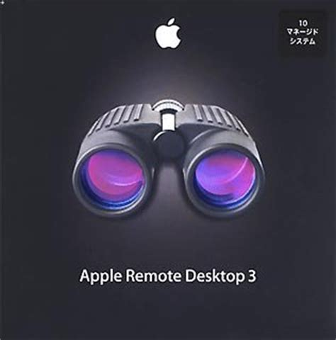 apple remote desktop apple remote desktop apple remote desktop japaneseclass jp