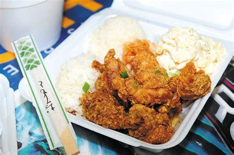 hawaiian comfort food a home away from home for hawaiian comfort food cooke