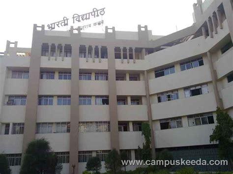 Bharati Vidyapeeth Mba Kharghar Navi Mumbai by Fees Structure And Courses Of Bharati Vidyapeeth College