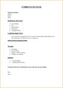 basic resume examples examples of resumes resume example objective basic cover 1247x1759 basic resume examples basic resume examples for college students basic