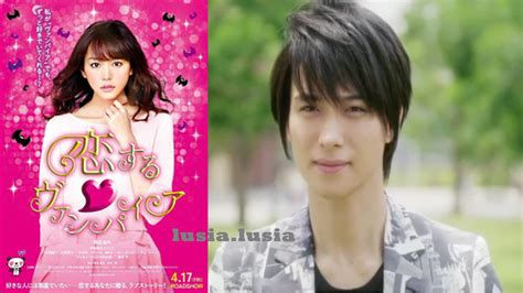 film drama romantis jepang my stories sinopsis film jepang vire in love part iii