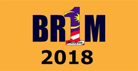 kemaskini maklumat brim 2014 permohonan brim 2018 dan kemaskini br1m online