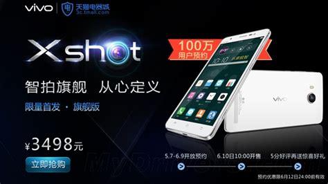 Handphone Vivo Xshot Ultimate vivo xshot smartphone is hit market today for only 3498