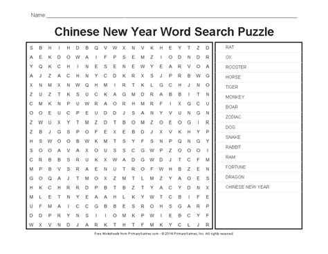 new year for search word new year worksheets new year word search