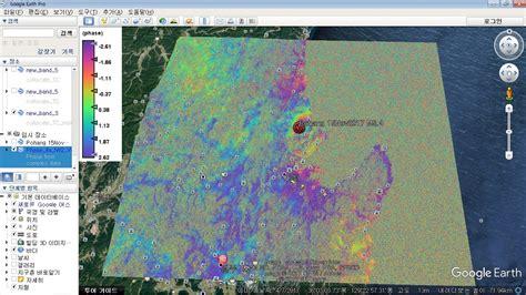 earthquake pohang pohang earthquake insar