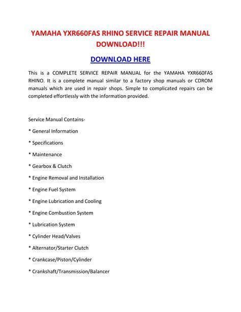 Yamaha Yxr660fas Rhino Service Repair Manual Download