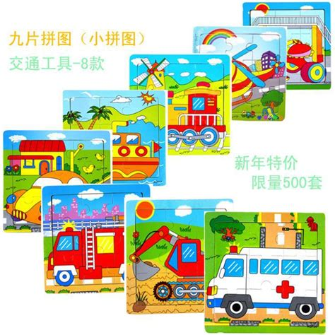 small printable jigsaw puzzles free shipping puzzles toy wooden toy puzzle animal puzzle