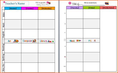 lesson plan template editable 7 editable lesson plan templatememo templates word memo