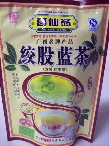 Beverage Of Ban Lan Ge Xian Weng Teh Herbal Pereda Panas Dalam ge xian weng buy ge xian weng products in uae dubai abu dhabi sharjah fujairah al