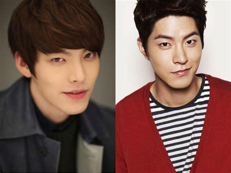 film terbaru hong jong hyun dreamersradio com kim woo bin kejutkan hong jong hyun di