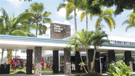 Pg Hospital Emergency Room Number by Castle Center Continues Expansion Path Pacific