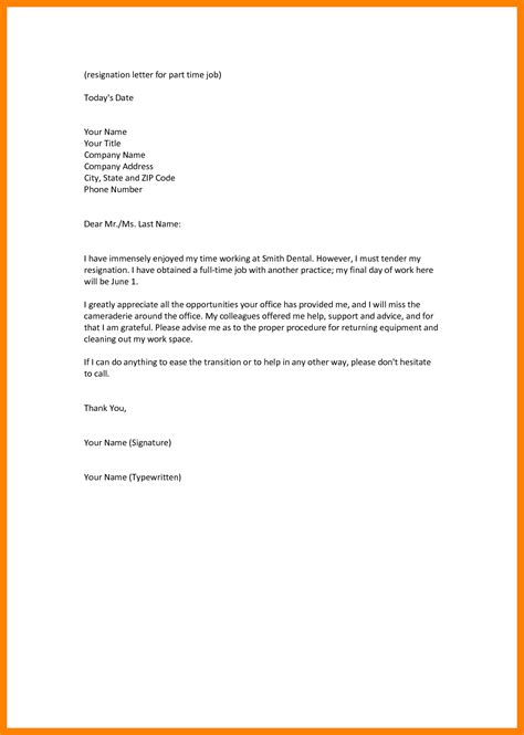work resignation letter resigning from a job sample it with mixed