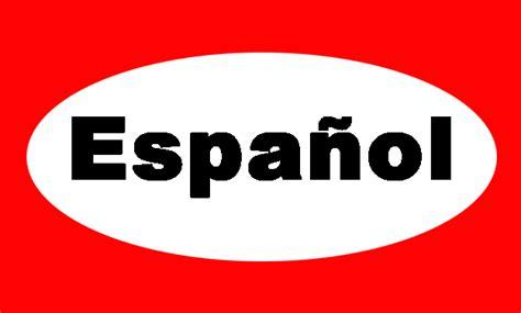 dresser en español que es el espa 241 ol una lengua con futuro castellano actual