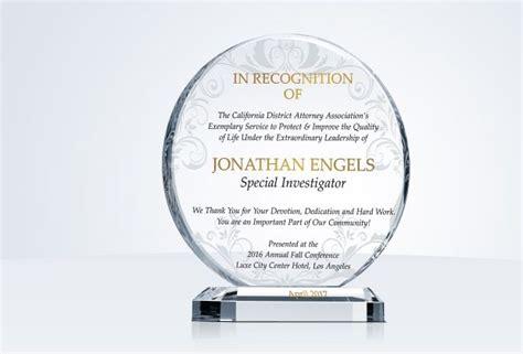 plaque of appreciation template enforcement appreciation plaque central
