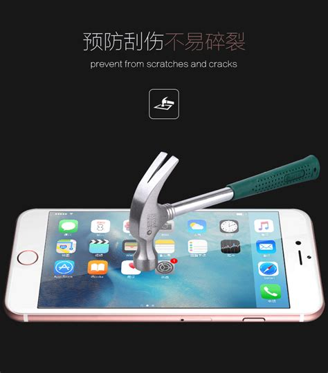 remax anti broken  touch tempered glass protective film