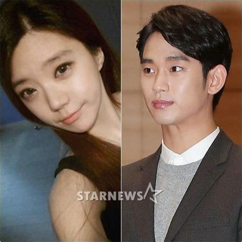 kim soo hyun surgery netizens criticize kim juna for using kim soo hyun s name