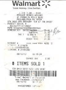 need walmart receipt template ripoff report walmart complaint review