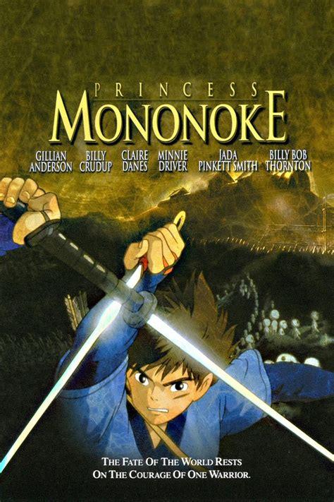 Studio Ghibli Movies by The Geeky Nerfherder Movie Poster Art Princess Mononoke