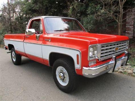 Chevrolet C K Pickup 2500 Pickup 1975 For Sale