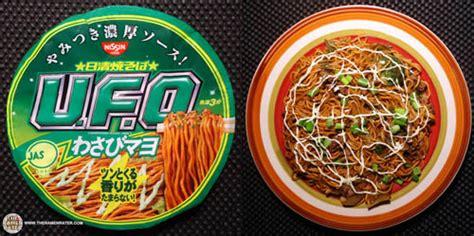 Ramen Ufo top ten japan 2014 the ramen rater