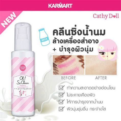 Cathy Doll Oh So Clean Make Up Cleansing Diskon cathy doll oh so clean makeup cleansing milk 100ml