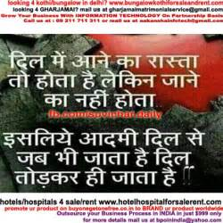 Wedding Quotes Dr Seuss Broken Heart Quotes With Images In Hindi Image Quotes At Hippoquotes Com