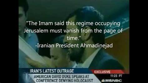 ahmadinejad wipe israel the map ahmadinejad did not threaten to quot wipe israel the map