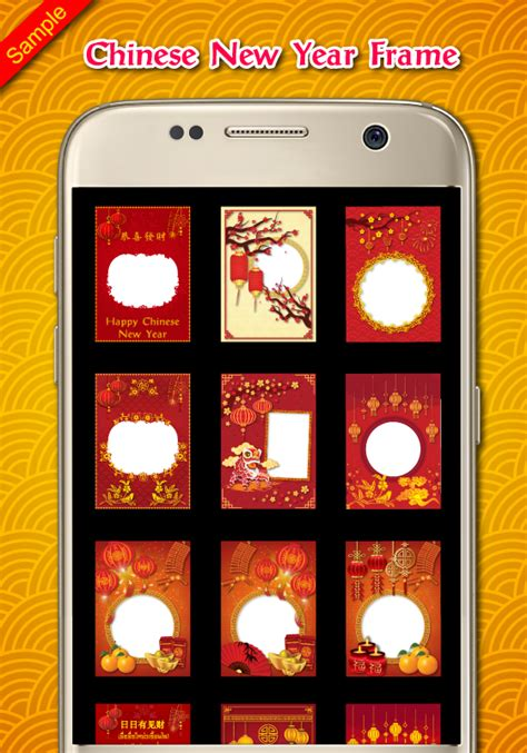 new year photo frame editor new year photo editor android apps on play