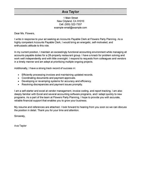 Best Accounts Payable Specialist Cover Letter Examples