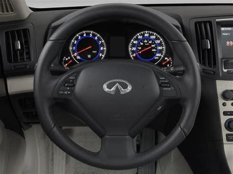 infiniti steering wheel image 2008 infiniti g35 sedan 4 door base rwd steering