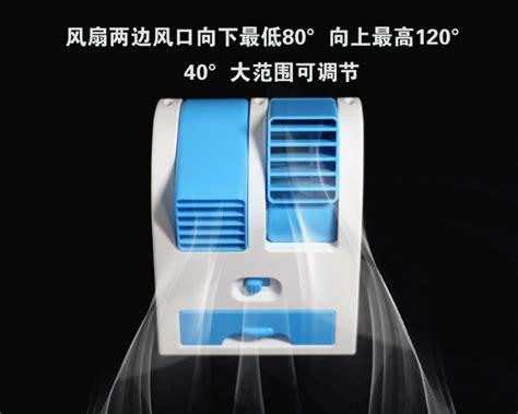 Handy Fan Recharge Usb Hello mini fan rechargable mini fan cooli 3rd generation